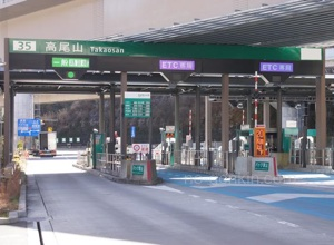 高速道路(有料道路)の料金所