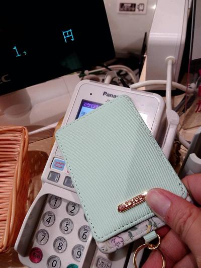 イオンでVisaのタッチ決済(カード)