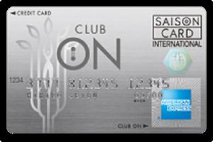 Club Onカード