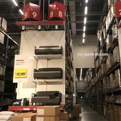 IKEAの列番号