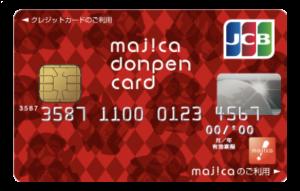 majica donpen card