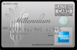 Millenniumカード