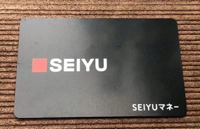 SEIYUマネー