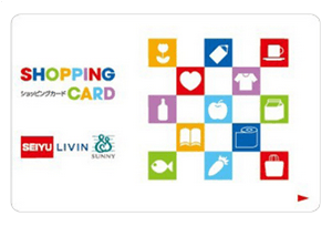 SEIYUショッピングカード