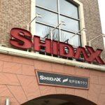 SHIDAX(シダックス)