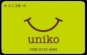 UNIKOカード