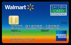 ウォルマート・セゾン・アメリカン・エキスプレス・カード