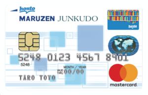 hontoポイント+丸善ジュンク堂カード