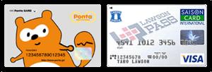 ローソンポンタカード、クレジットカード