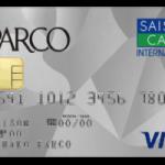 PARCO(パルコ)カード(パルコで高還元率のカード)