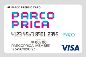 パルコプリカ(PARCO PRICA)