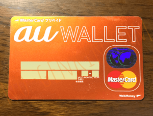 auWALLETのカード画像