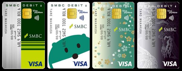 SMBCデビットカード(iDが付帯)
