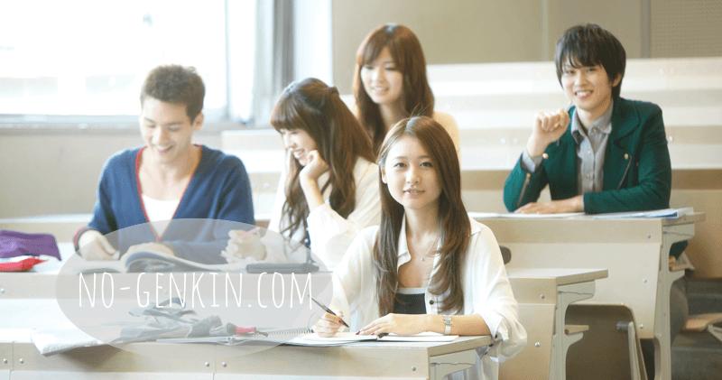 勉強をする学生イメージ