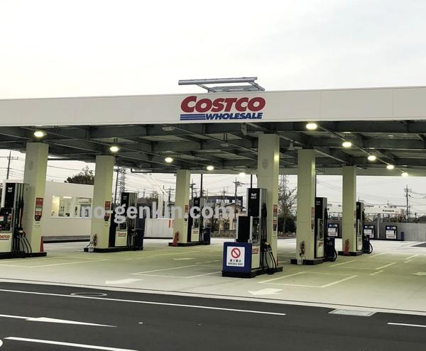 コストコのガソリンスタンドの外観