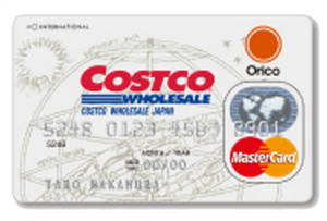 Costco orico master card 300x203