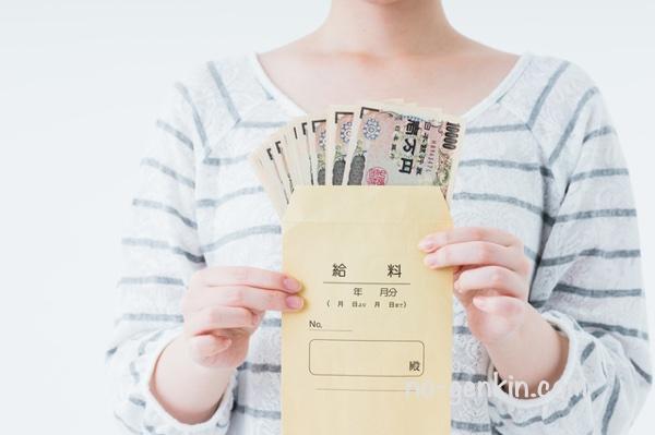 学生がクレジットカードを選ぶ際の年収欄の書き方のイメージ