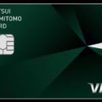 三井住友カード ナンバーレス(NL)(ポイント還元もお得)