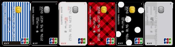 JCB EITカードのカードフェイス一覧