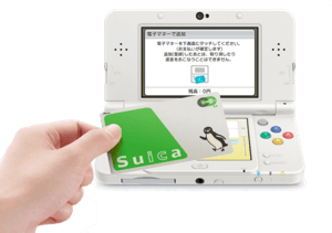 3DSとSuica