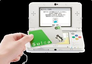 3DSとSuica
