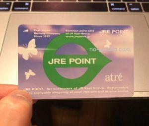 アトレのJREポイントカード