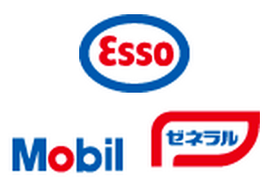 Esso・Mobi・ゼネラル(Express)