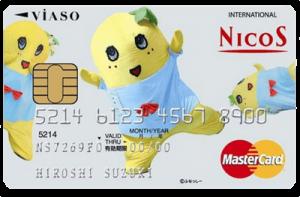 ふなっしーVIASOカード
