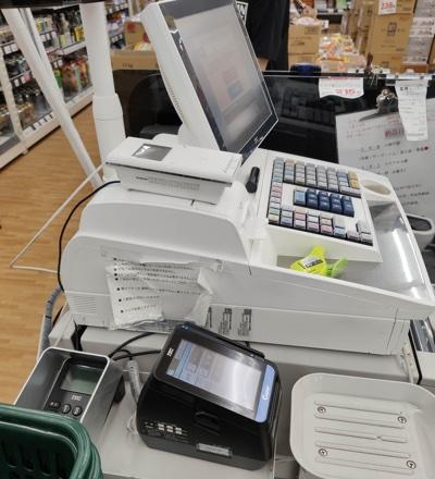 業務スーパーのレジ周辺