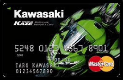 KAWASAKI KAZEカード