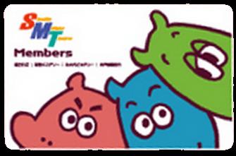 SMT Membersカード
