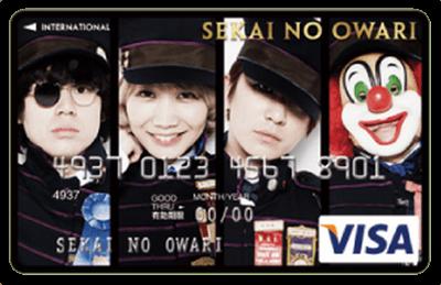 SEKAI NO OWARI VISAカード