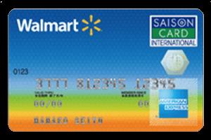 ウォルマートセゾンアメリカンエキスプレスカード