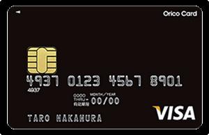 Orico Card THE POINT(オリコカード・ザ・ポイント)