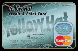 イエローハット クレジットカード&ポイントカード