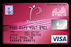 ペルソナ STACIA PiTaPaカード