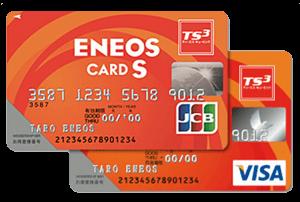ENEOS CARD S