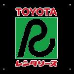 トヨタレンタカー(トヨタレンタリース)