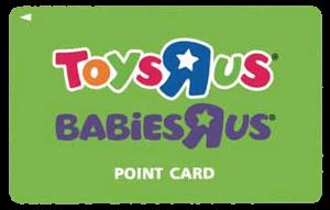 トイザらスポイントカード