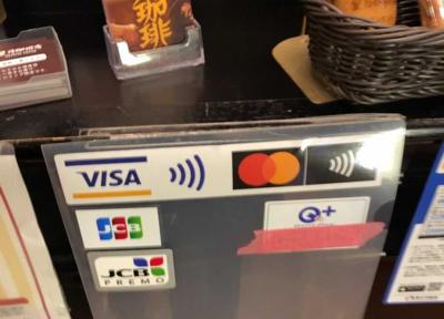 星乃珈琲のクレジットカードのアクセプタンスマーク