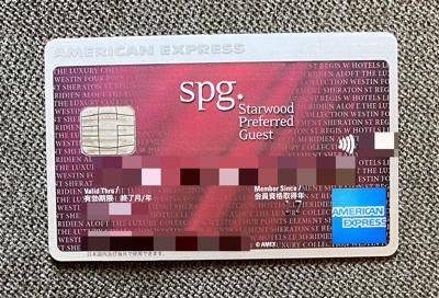SPGアメックスカードの実物