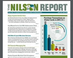 ニルソンレポート2015