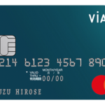 VIASOカード(ポイントがキャッシュバックされるカード)