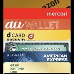 Apple Payに登録するのにおすすめのクレジットカード