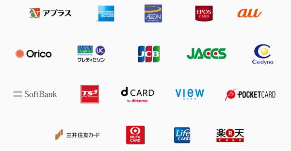 Apple Payで使えるクレジットカード