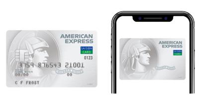 セゾンパール・アメリカン・エキスプレス・カードとセゾンパール・アメリカン・エキスプレス・カードDigital
