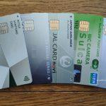 【現役大学生クレオタが選ぶ】学生におすすめのクレジットカード5枚