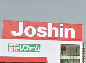ジョーシン(上新電機)