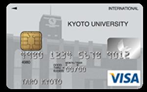 京都大学カード