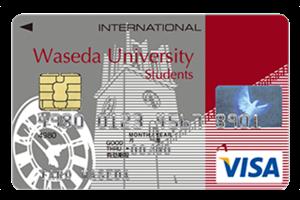 早稲田カードStudent
